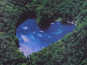【ハート型地形13】北海道のハート型の湖[1].jpg
